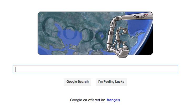 Google Canadarm